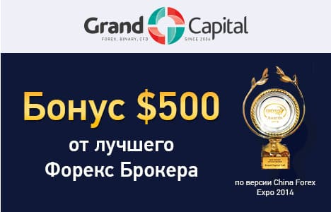 bonus de bun venit fără depozit forex)