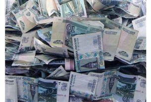 Недостаток капитала или На самом ли деле всё решает величина депозита на форекс?!
