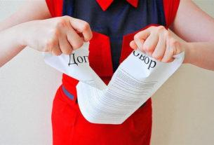 Партнерский договор - несколько причин не выплачивать партнерам вознаграждение