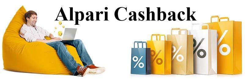 Alpari Cashback