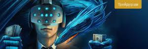 """Конкурс Форекс трейдеров на демо счетах - """"Виртуальная реальность"""""""