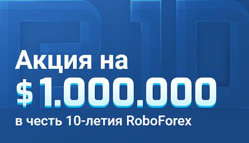 Конкурсы Форекс трейдеров