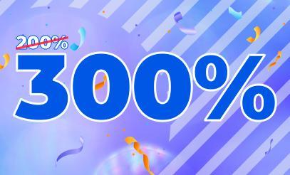 Депозитный Форекс бонус - 300% на каждое пополнение!
