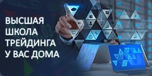 webinars_ru_img
