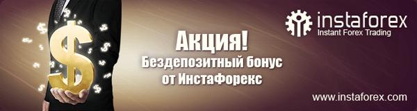 instaforex_280414_nodeposit_ru